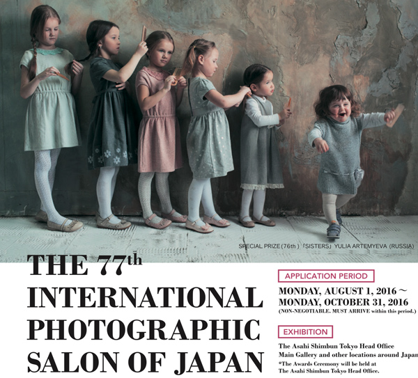 THE 77th INTERNATIONAL PHOTOGRAPHIC SALON OF JAPAN