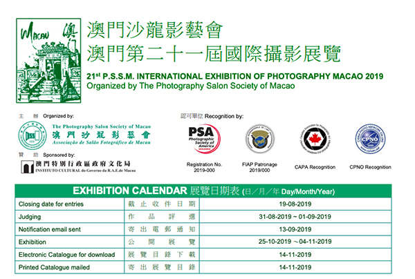 P.S.S.M. INTERNATIONAL EXHIBITION OF PHOTOGRAPHY MACAO 2019