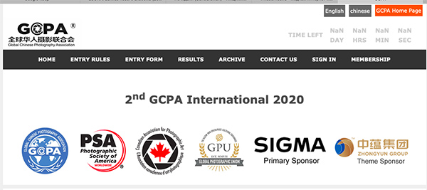 2nd GCPA International 2020
